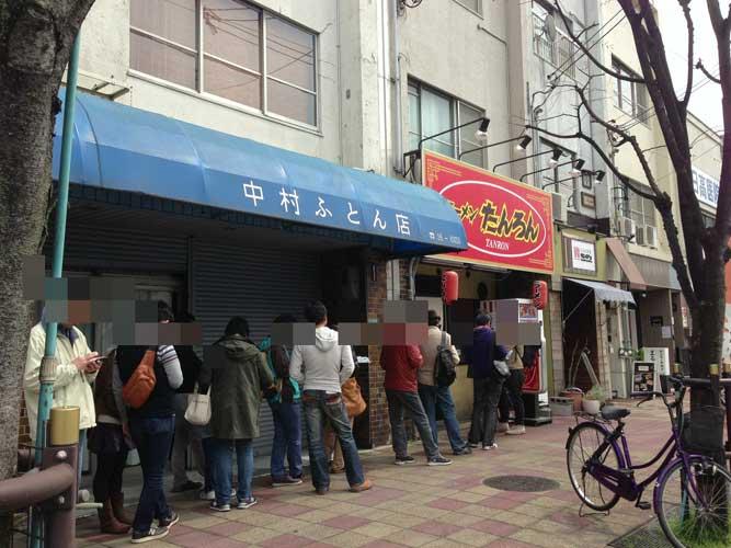 Hyogo-tan13fa 店の前を通ると大行列~。。 「おいおいおい、、、」って焦りながら、コ