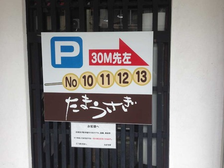 N-Tama14P
