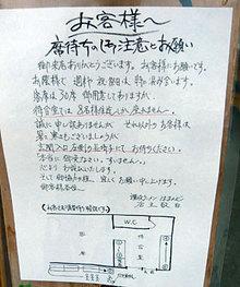 Kagawa-Hama10way2