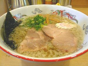 Kagawa-Hama10yoko