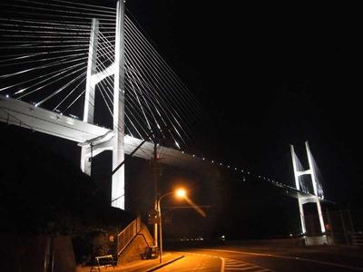 Nagasaki-Bridge