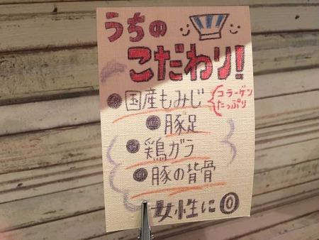 N-Haru15unchi