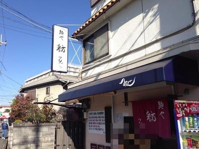 Osaka-tsu13facade