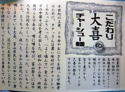 Toyama-Taiki10unchi2