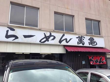 Aki-Man15fa