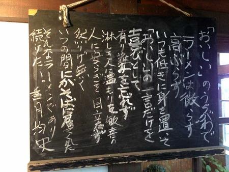 E-Kurume15un1