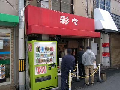 Osaka-Sai11facade1