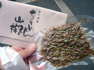 Osaka-Kama11sansyou