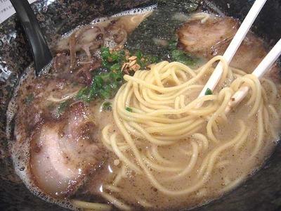 Kumamoto-Men12men2
