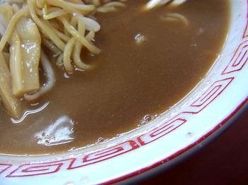 Tokushima-Wan11soup
