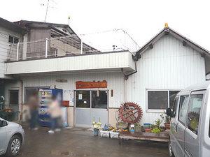 Kagawa-Yamashita10facade