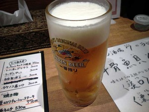 O-Seven13beer