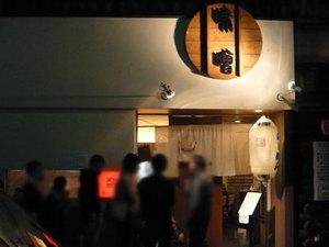 Osaka-Mitsu10facade1
