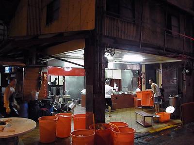 Taipei-Ro11facade1