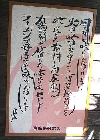 Miya-Fuu12unchi
