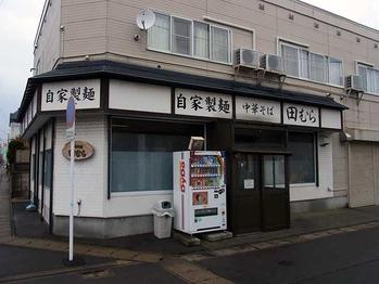 Aomori-Tamura11facade