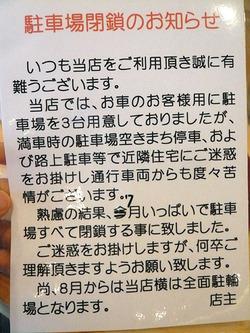 Osaka-Yukino10P