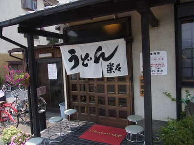 Osaka-Raku12facade1