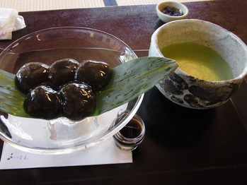 Kyoto-Housen11set