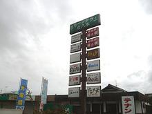 Nara-Sakura10board