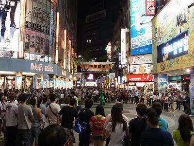 Taipei-Aso11town