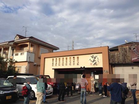 N-Suzu14line
