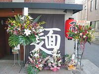 Kyoto-Kubota09flowers