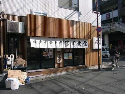 Chiba-Tomi12facade1