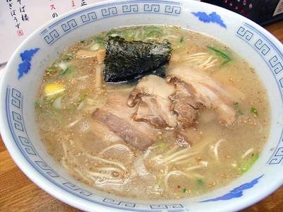 Akita-Negi11yoko