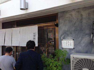 K-Yamazaki14fa