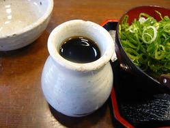 Osaka-Kama11dashi1