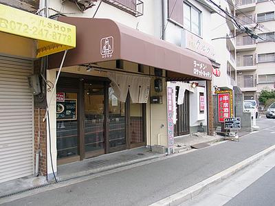 Osaka-Rocket11facade