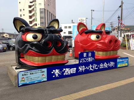 Yama-Sakata2