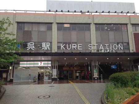 Kure-Morita15station