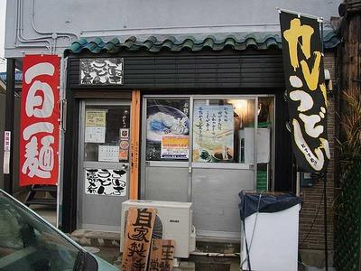 Osaka-Yoshi12facade