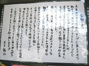 Aichi-Hanabi10news