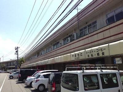 I-Shinsen13market