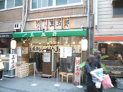 Osaka-tamagorou08facade2