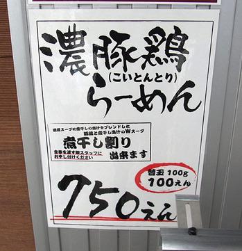 Kyoto-Kubota11menuLE