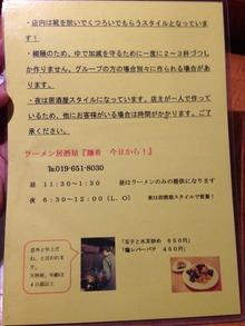I-Kyou15unchi2