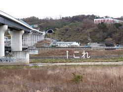 Osaka-Honten09facadeTo