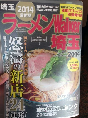 S-Yotsu13book