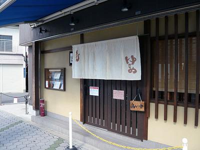 Osaka-Yukino10facade1