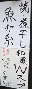 Osaka-syou10kan