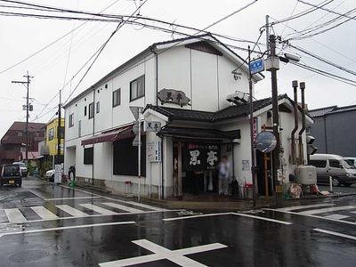 Kumamoto-Koku12facade