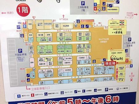 Aki-Ito15market2
