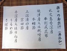 Osaka-raku11unchi1