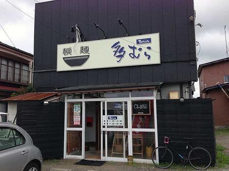 Aki-Tamura15fa