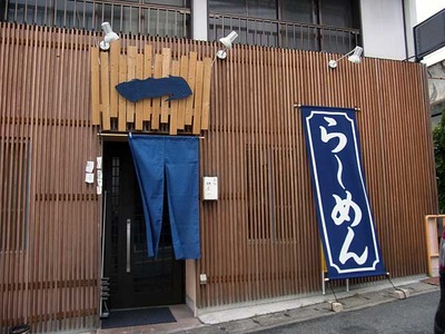Osaka-Ichi13fa