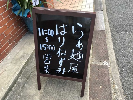 IMG_9744